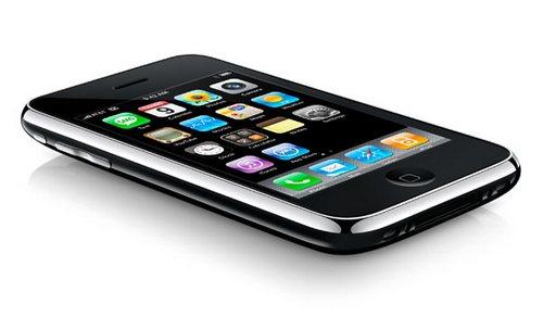 Apple выпускает iPhone OS 3.0