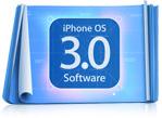 iPhone OS 3.0 позволит «делиться» приложениями