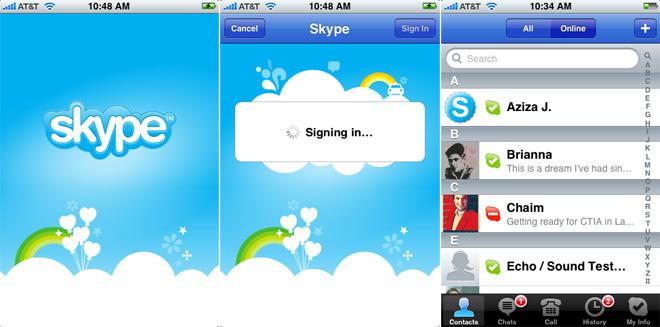 Skype для iPhone: теперь официально