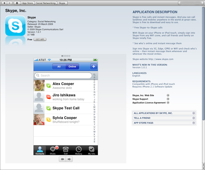 Skype для iPhone в AppStore!
