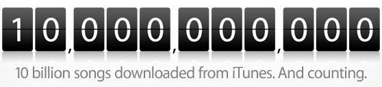 Олимпийский рекорд: в iTunes Store куплено 10 миллиардов песен!