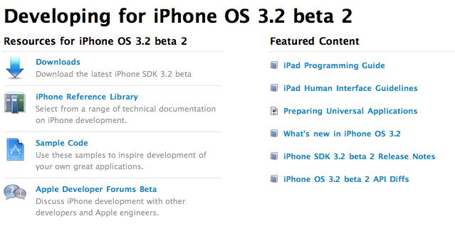 Разработчикам доступен обновленный iPhone SDK 3.2 beta 2