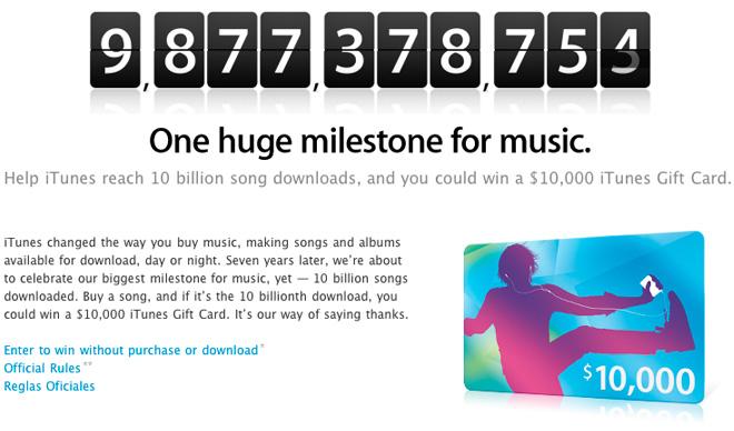 В iTunes Store куплено без малого 10 миллиардов песен