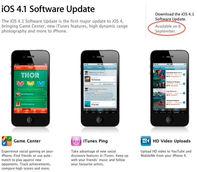 iOS 4.1 будет доступна для загрузки 8 сентября
