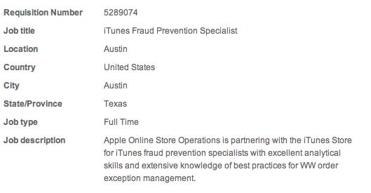 Apple ищет специалистов по борьбе с мошенничеством