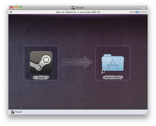 Steam for Mac доступен для загрузки (Portal до 24 мая бесплатен!)
