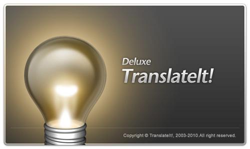 TranslateIt! — ваш верный словарь для Mac OS X