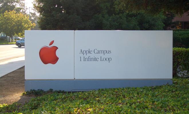 Рынок впервые по-настоящему оценил Apple выше Microsoft