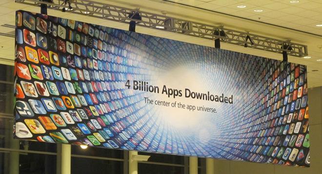 Worldwide Developers Conference 2010 — подготовка к конференции идёт полным ходом