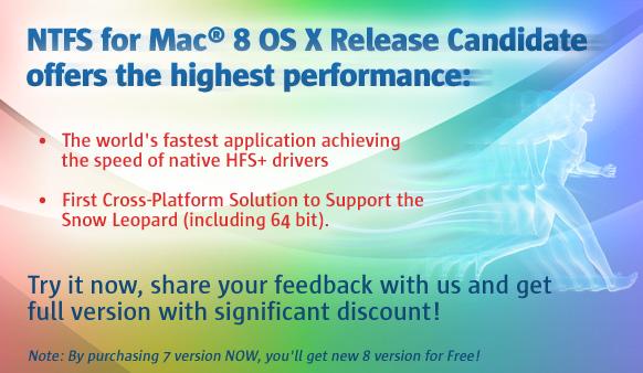 Paragon NTFS for Mac OS X 8.0: новая версия драйвера