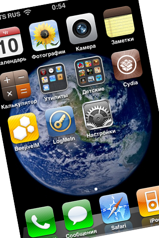 Вышел PwnageTool 4.01 — джейлбрейк iOS 4 для iPhone 3G/3GS и iPod touch 2G
