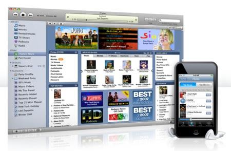 Apple не пустила взломщиков iPhone в iTunes