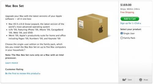 В Apple Online Store в продаже был замечен Snow Leopard Box Set