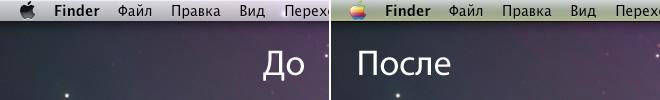 Меняем лого Apple в menubar по своему вкусу