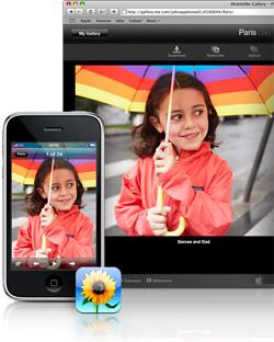 Apple решила проблему с загрузкой фотографий в галерею MobileMe с iPhone