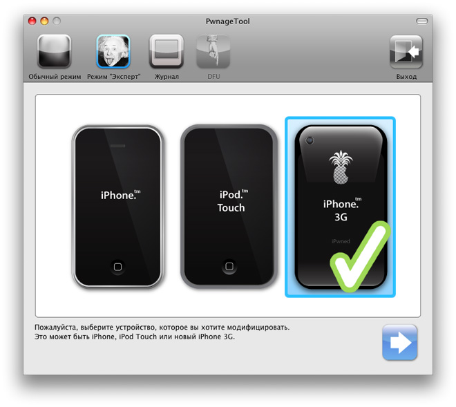 Джейлбрейк iOS4 для iPhone 3GS