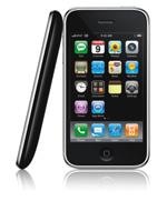 Автофокус камеры и цифровой компас в новом iPhone
