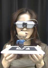Augmented reality — дополненная реальность