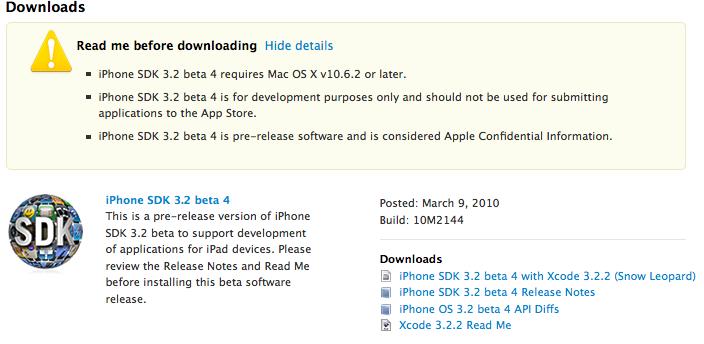 iPhone SDK 3.2 beta 4 доступна разработчикам
