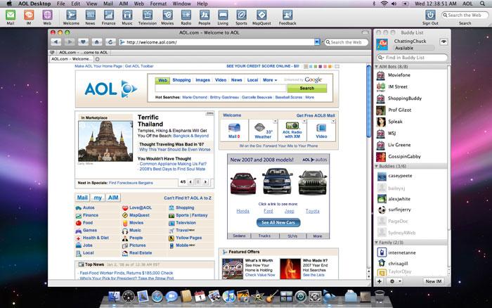 О вреде долгостроя [Обзор пакета AOL Desktop]