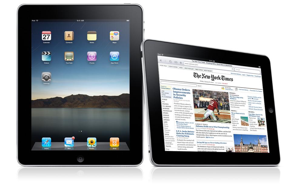 Онлайн-трансляция специального мероприятия Apple