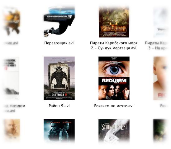 Создание собственной библиотеки фильмов на Mac