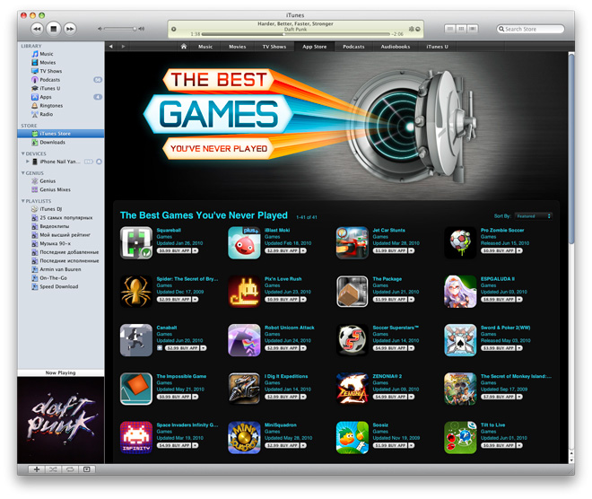 Apple запустила раздел «лучших игр, в которые стоит поиграть» в App Store
