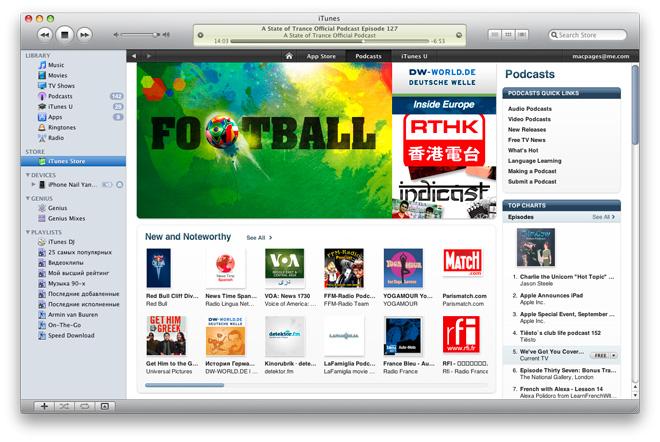 В русском iTunes Store появились подкасты