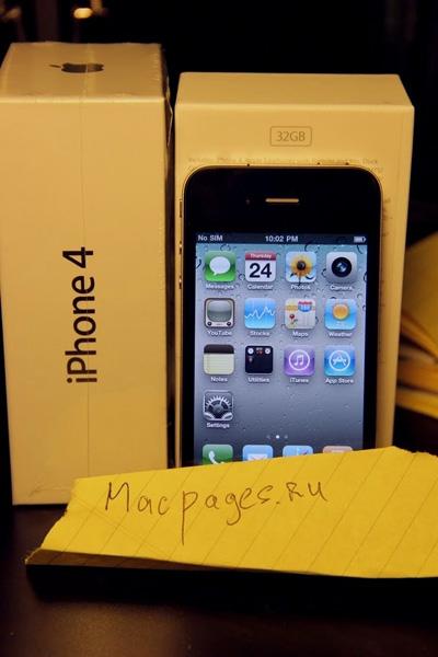Приветствуем iPhone 4 в редакции macpages.ru