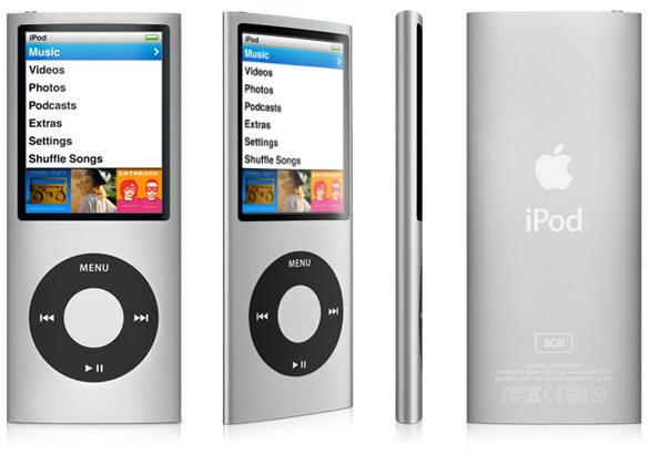 Новые iPod в сентябре и не только?