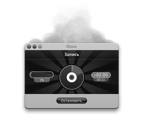 Disco — Mac Disc Burning