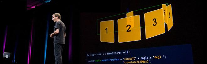 WWDC 2009: более 100 сессий по Snow Leopard и iPhone